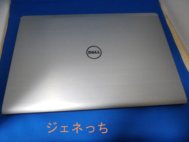 Inspiron17-5000本体カバー