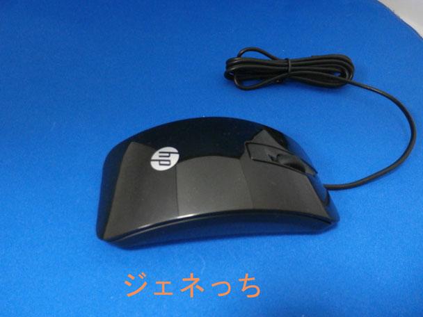PavilionSlimline400マウス