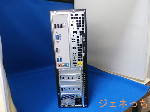 HPPavilionSlimline400-520jp