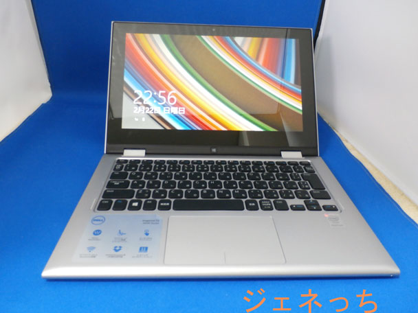 Inspiron11-3147-2in1