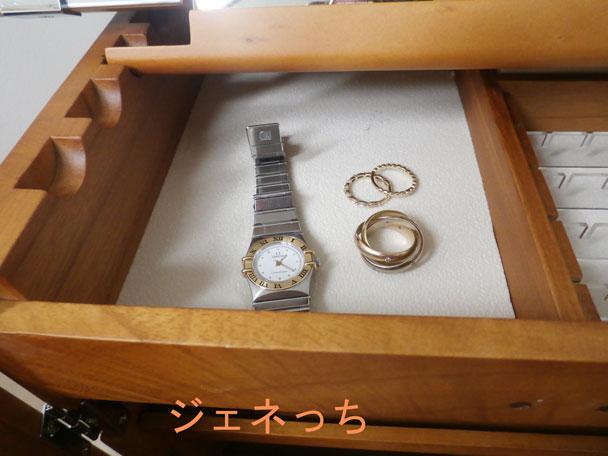 多機能メイクボックス時計