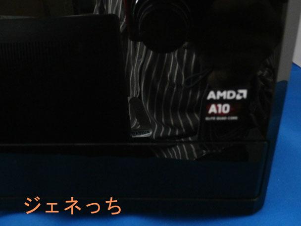 LM-AR312BのAMDA10