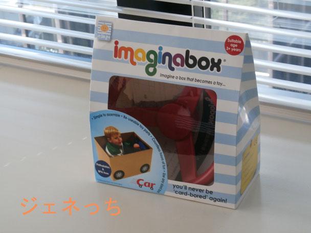 imaginabox-クルマ