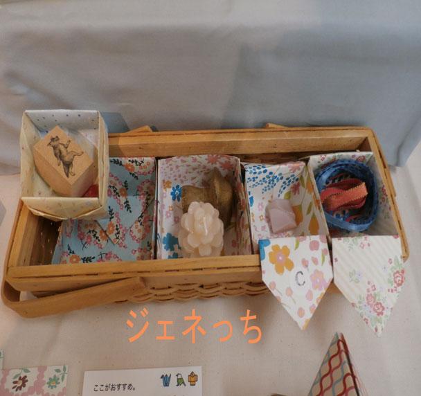 折り紙で作る小物入れ