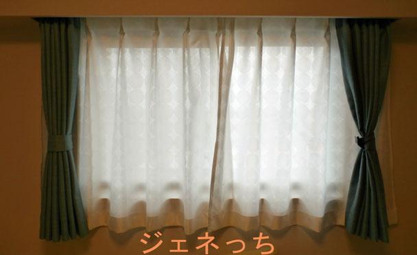 サークル柄のカーテン
