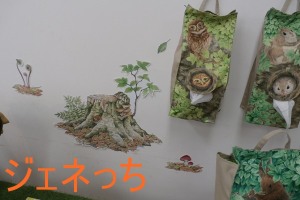 森のシールには、キノコも生えます