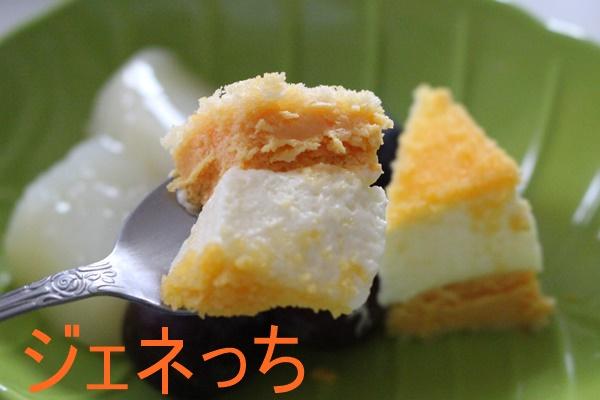 ドゥーブルメロン、2層のチーズを堪能
