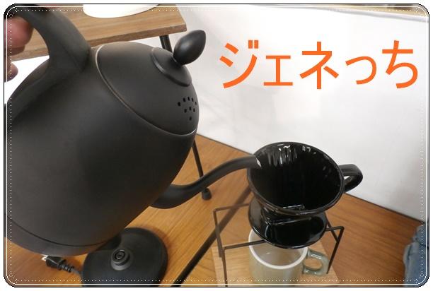 コーヒーを入れている風に