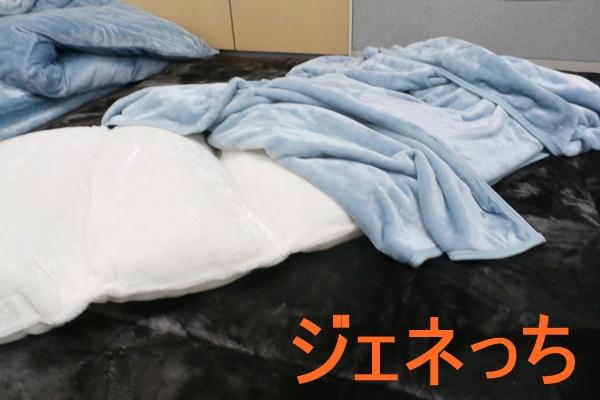 ふんわりとろけるようなくり襟タイプのロング毛布