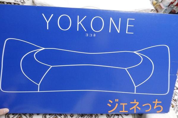 YOKONE箱