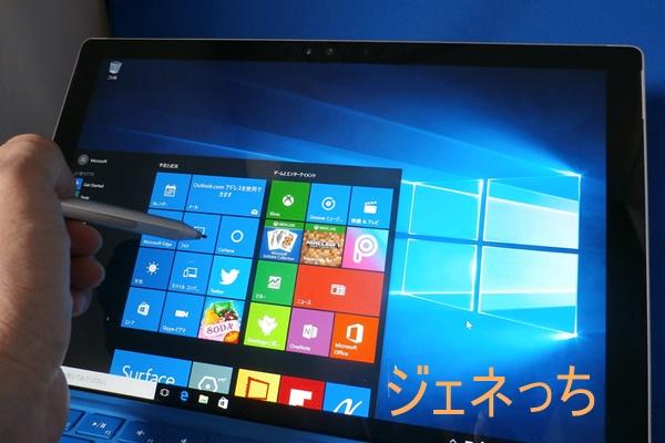 SurfacePro4タッチペン操作