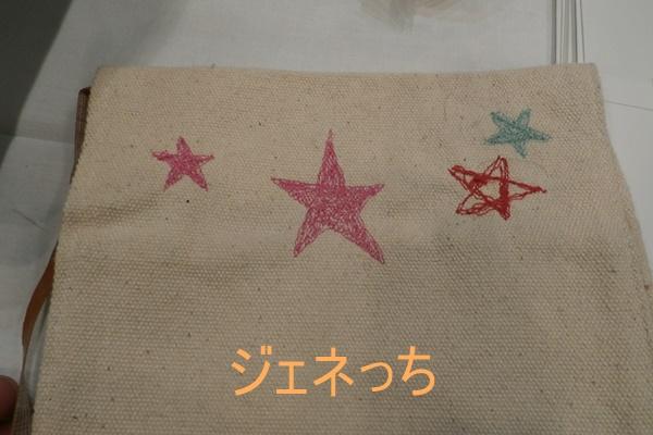 おえかきミシン使えば、お星さまの絵だって縫えます