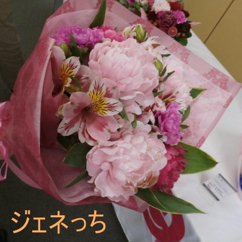 芍薬美人の花束