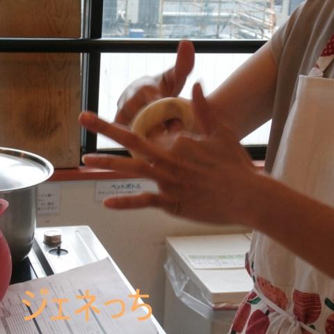パンの形成ベーグル、真ん中の穴は、