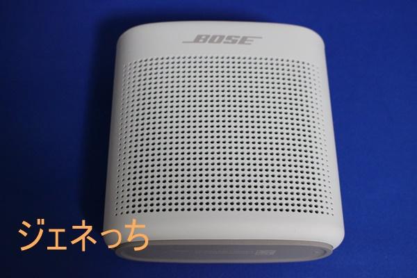 ボーズSoundLink Color Bluetooth speaker II