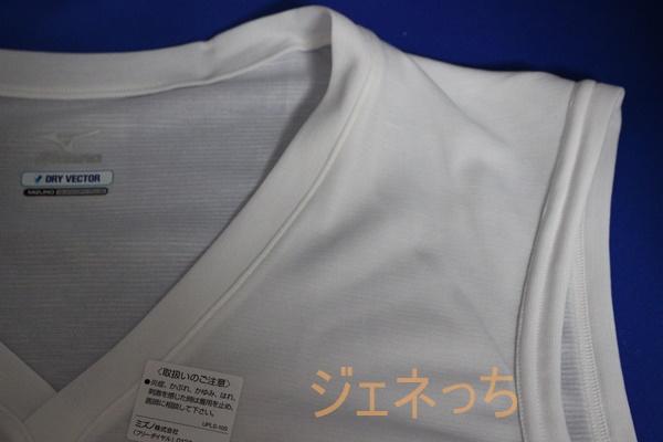 ドライベクター素材のVネックノースリーブシャツ