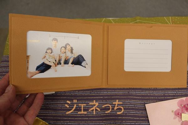 敬老の日メッセージカード画像付き有料9月3日まで