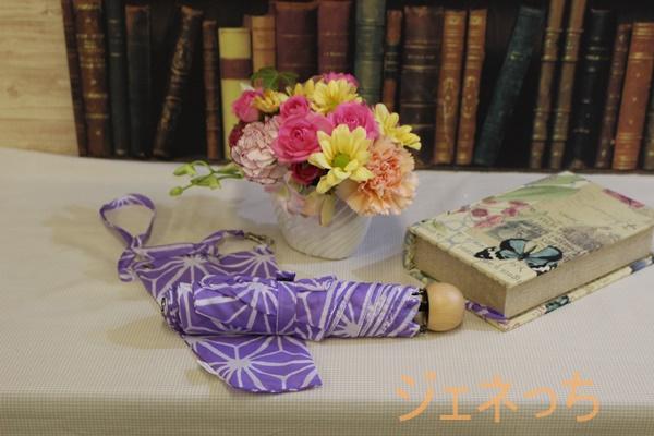敬老の日 nugoo「軽量折畳傘」とアレンジメントのセット