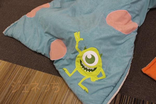 うたた寝クッションと寝袋付きサニー刺繍