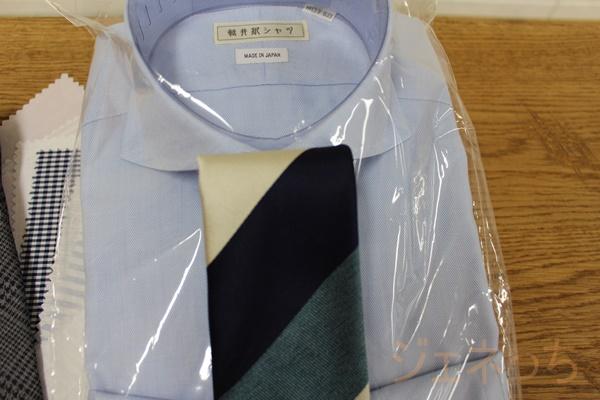 軽井沢シャツのYシャツとネクタイ