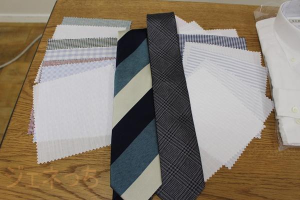 ネクタイ2種類
