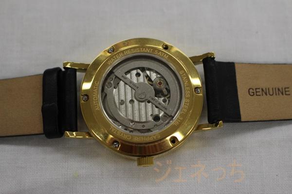 ルノータス腕時計 裏側こんな感じ