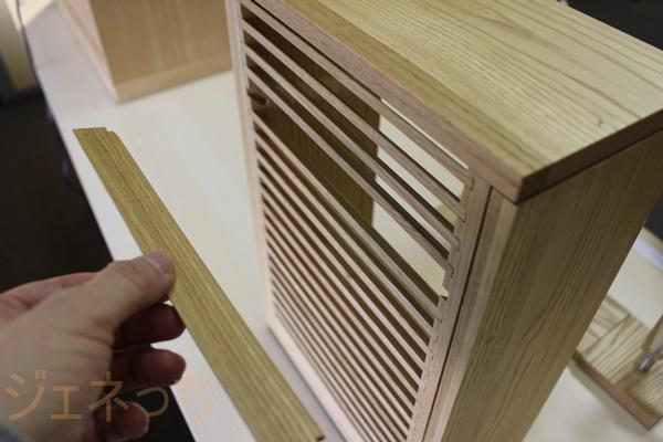 小型家具調仏壇 光の厨子と3点セット  後ろ側ルーバー仕様取り外しも簡単