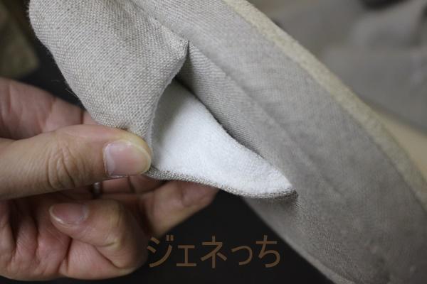 リネンのスリッパ 肌に触れる部分