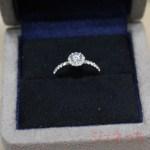 指輪の入った箱
