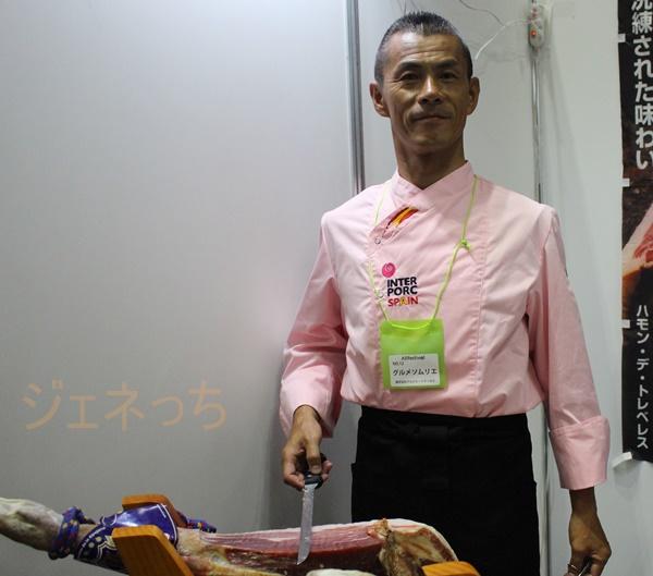 生ハムカット日本チャンピオン
