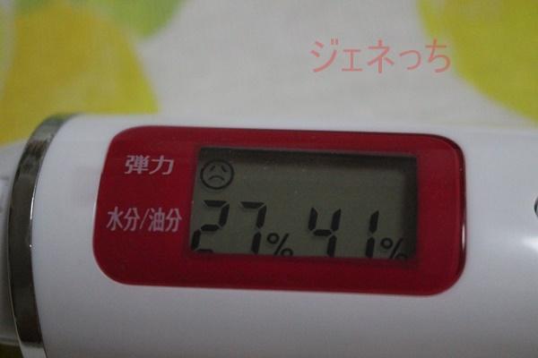 お肌チェックで、水分27%油分41%