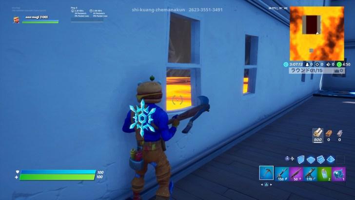 コード ファイト Fortnite ボックス
