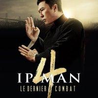 Critique : Ip Man 4: Le dernier combat