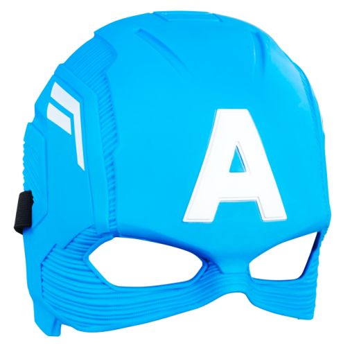 MARVEL AVENGERS CAPTAIN AMERICA BASIC MASK oop