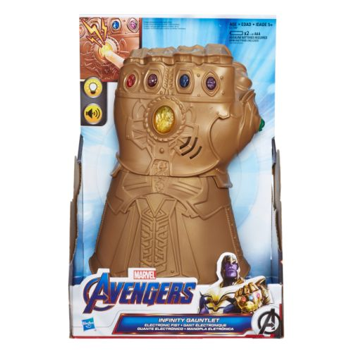MARVEL AVENGERS INFINITY GAUNTLET ELECTRONIC FIST in pck