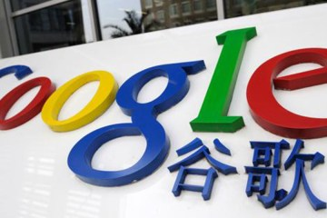 google cierre oficinas china coronavirus