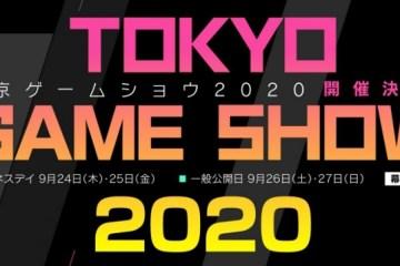 tokyo game show 2020 presentacion juegos ps5 xbox series x