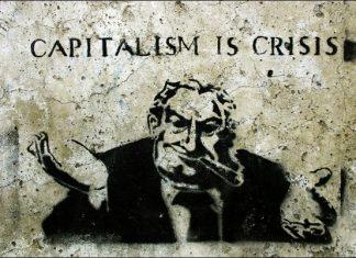 Την κρίση να πληρώσει το κεφάλαιο