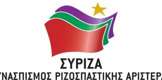 logo_syriza.jpg