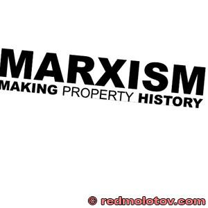 marxismmph_design.jpg