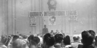πρόγραμμα της Διεθνούς