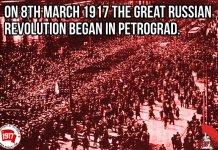 Φεβρουαριανή Επανάσταση 1917 - Ρωσία