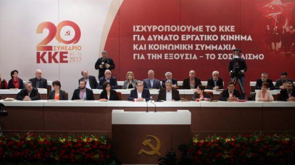 Θέσεις της ΚΕ του ΚΚΕ - 20ό Συνέδριο