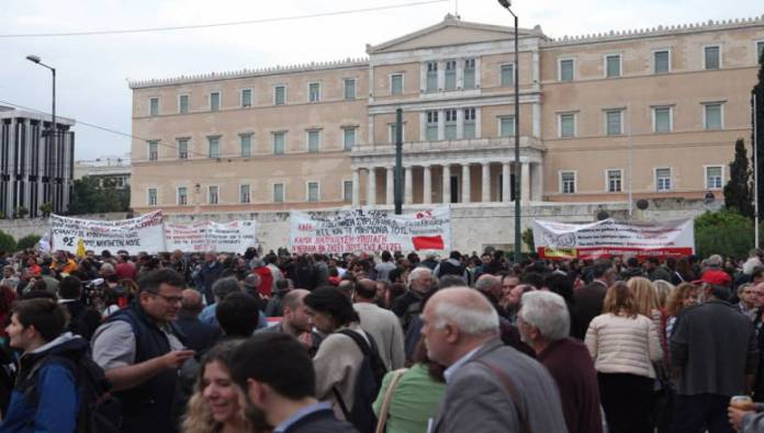 4ο Μνημόνιο - γενική απεργία 18 Μαΐου