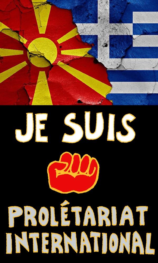 μακεδονικό ζήτημα, Μακεδονία, εθνικό ζήτημα, ΝΑΤΟ, ιμπεριαλισμός