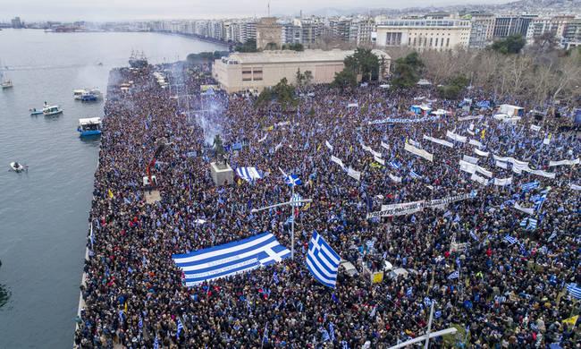 H ιστορική υποχρέωση της Ελλάδας να εμποδίσει τη χρήση του ονόματος Μακεδονία από τους Σκοπιανούς