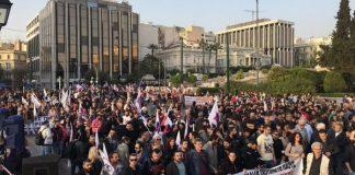 Αντιπολεμικό Συλλαλητήριο