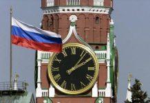 Ρωσία