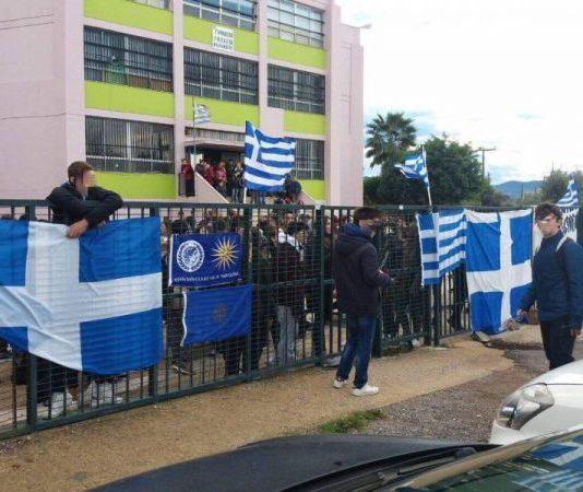 Καταλήψεις για τη Μακεδονία