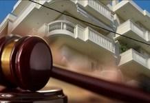 Νέος νόμος προστασίας κύριας κατοικίας, πλειστηριασμοί